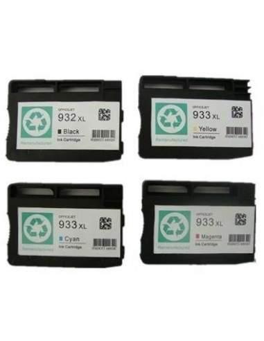 13ML Ciano for HP 6100,H611A,6700,6600,H711A.CN054AE